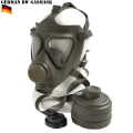 実物 ドイツ軍 BW ガスマスク USED