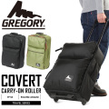 GREGORY ���쥴�꡼ COVERT CARRY-ON ROLLER ���С��� �?�顼 2��