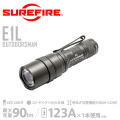 SUREFIRE シュアファイア  E1L OUTDOORSMAN Dual-Output LEDフラッシュライト (E1L-A)