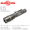 SUREFIRE シュアファイア E2L OUTDOORSMAN Dual-Output LEDフラッシュライト (E2L-A)