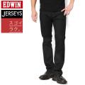 EDWIN エドウィン ER03 JERSEYS ジャージーズ ストレート ブラック(75)
