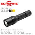 【クーポン対象外】SUREFIRE シュアファイア G2X PRO Dual-Output LEDフラッシュライト (G2X-D)