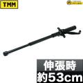 TMM ティエムエム 特殊警棒 アルミ合金(メカニカルロック) 3段式 21インチ(約53cm) ブラック H-201B