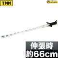 TMM �ƥ����२�� �ü���� ����߹��ʿ��м��� 3�'� 26�����(��66cm) ����С� H-302