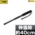 TMM ティエムエム 特殊警棒 カーボンスチール(振出式) 3段式 16インチ(約40cm) ブラック H-801B