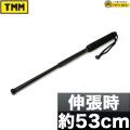 TMM ティエムエム 特殊警棒 カーボンスチール(振出式) 3段式 21インチ(約53cm) ブラック H-802B