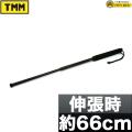 TMM ティエムエム 特殊警棒 カーボンスチール(振出式) 3段式 26インチ(約66cm) ブラック H-803B