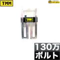 TMM �ƥ����२�� �ɸ�ⷿ������ �ץ饺�ޡ��إ�����ɡ��̡������? �緿������ 130��ܥ��/L-402