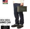 実物 米軍 50 CAL AMMO CAN(アンモボックス)USED ホワイトステンシル