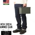 実物 新品 米軍 50 CAL AMMO CAN(アンモボックス) ステンシル無し