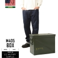 ☆創業祭☆20%OFF☆実物 米軍M405 AMMO BOX(弾薬箱)