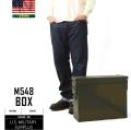 実物 米軍M548 AMMO BOX(弾薬箱)