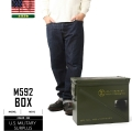 実物 米軍M592 AMMO BOX(弾薬箱)