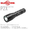【キャンペーン対象外】SUREFIRE シュアファイア P2X FURY PRO Dual-Output LEDフラッシュライト (P2X-B-BK)