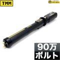 TMM �ƥ����२�� ����ѥ����� �ޥ��ʥ�ݣإХȥ� 90��ܥ��/S-166 �Хȥ���