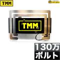 TMM �ƥ����२�� �ɸ�ⷿ������ �ץ饺�ޡ��إ�����ɡ�S�������? ���������� 130��ܥ��/S-332