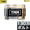 TMM ティエムエム 防護盾型スタンガン プラズマーXシールド・S モノクロ—ム 小型サイズ 130万ボルト/S-333