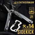 LEATHERMAN �쥶���ޥ� SIDEKICK �ޥ���ġ���