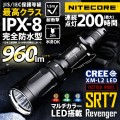 NITECORE �ʥ��ȥ��� SRT7 REVENGER LED�ե�å���饤��