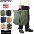 GENTEX ジェンテックス スタンダードヘルメットバッグ 6色