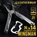 LEATHERMAN �쥶���ޥ� WINGMAN �ޥ���ġ���