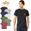 ALPHA アルファ TC1073 S/S AIR FORCE PRINT ポケット Tシャツ