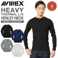 AVIREX アビレックス デイリー長袖 サーマル ヘンリーネックTシャツ6153516