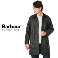 ☆即日出荷対応商品☆Barbour バブアー BORDER ボーダー フィールドジャケット