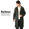 ☆即日出荷対応商品☆Barbour バブアー WHITLEY ウィットレイ トレンチコート