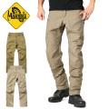 MAGFORCE マグフォース C-2003 Cakewalk3 Tactical Pants(ケークウォーク3 タクティカルパンツ)【クーポン対象外】[Px]