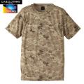 【クーポン対象外商品】COOL NICE 迷彩半袖Tシャツ ピクセルデザート【6589-541】