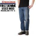 Denime ドゥニーム FirstDenime/ファーストドゥニーム レギュラーフィットS USED デニム【D16SS-044】