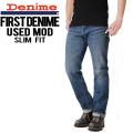 Denime ドゥニーム FirstDenime/ファーストドゥニーム スリムフィット USED デニム【D16SS-046】