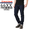 Denime ドゥニーム 66XX type テーパード One Wash デニム【50120055】