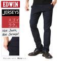 EDWIN エドウィン ERK003 ジャージーズ チノストレート ネイビー(04)