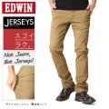 EDWIN エドウィン ERK003 ジャージーズ チノストレート カーキ(14)