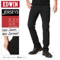 EDWIN エドウィン ERK003 ジャージーズ チノストレート ブラック(75)