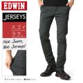 EDWIN エドウィン ERK003 ジャージーズ チノストレート チャコールグレー(76)