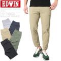 EDWIN エドウィン ES702 EASY TROUSER REGULAR TAPERED レギュラーテーパードイージートラウザー