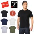 Hanes ヘインズ BEEFY-T ビーフィーヘビーウェイトポケットTシャツ H5190