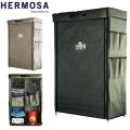 HERMOSA ハモサ GLAMP SUPPLY CABINET キャビネット HGS-001【個別送料】