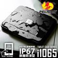 PELICAN ペリカン i1065 Tablet Case 防水iPadケース