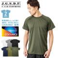 【キャンペーン対象外商品】C.A.B.CLOTHING J.G.S.D.F. 自衛隊 COOL NICE 半袖Tシャツ 2枚組 【6525】
