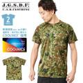 【キャンペーン対象外商品】C.A.B.CLOTHING J.G.S.D.F. 自衛隊 COOL NICE 半袖Tシャツ 2枚組 新迷彩【6525】