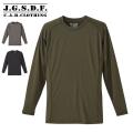 【クーポン対象外商品】C.A.B.CLOTHING J.G.S.D.F. コンプレッション 長袖Tシャツ 3色 2522