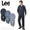 Lee リー LS2025 WORK LINE ユニオンオール(ツナギ)