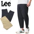 Lee リー CLASSICS LM4579 FRISKO ワイドパンツ