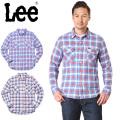 Lee リー LT0589 L/S チェック ワークシャツ