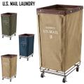 [代金引換不可] ミリタリー雑貨 新品 U.S.MAIL ランドリーバスケット MIP-87 【北海道沖縄離島別途送料】