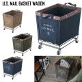 [代金引換不可] ミリタリー雑貨 新品 U.S.MAIL バスケットワゴン MIP-88 【北海道沖縄離島別途送料】